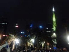 Perth Belltower all lit up For Australia day celebrations